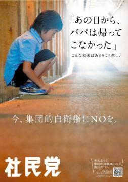 f:id:satoumamoru:20150921130037j:image