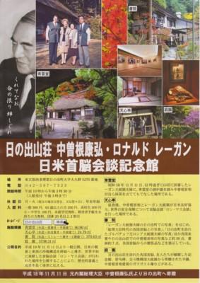 f:id:satoumamoru:20150921144529j:image