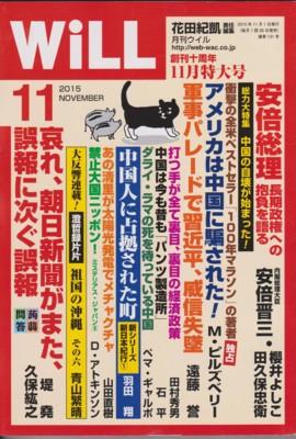 f:id:satoumamoru:20150925155734j:image