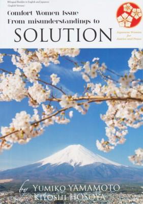 f:id:satoumamoru:20160217115625j:image