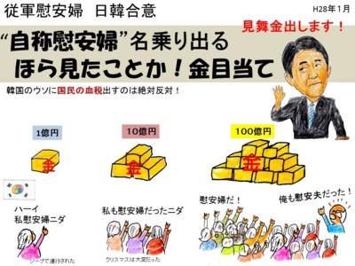 f:id:satoumamoru:20160217121050j:image