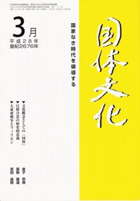 f:id:satoumamoru:20160225174640j:image