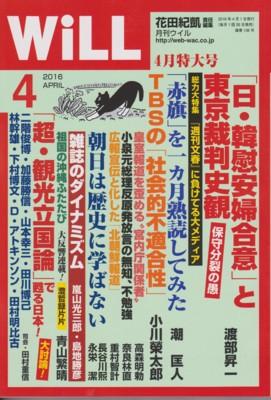 f:id:satoumamoru:20160225174646j:image