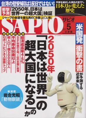 f:id:satoumamoru:20160407175028j:image