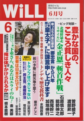 f:id:satoumamoru:20160424195829j:image