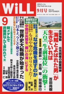 f:id:satoumamoru:20160726113835j:image