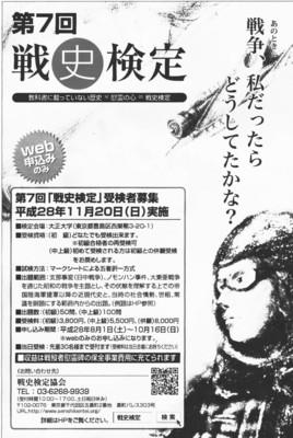f:id:satoumamoru:20160726120238j:image