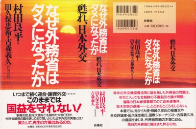 f:id:satoumamoru:20161021094821j:image