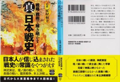 f:id:satoumamoru:20161230102407j:image