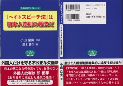 f:id:satoumamoru:20170120114504j:image