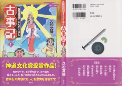 f:id:satoumamoru:20170120115046j:image