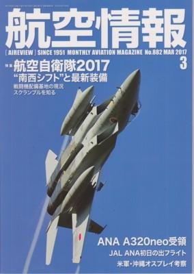 f:id:satoumamoru:20170120144105j:image