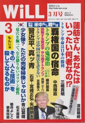f:id:satoumamoru:20170126163946j:image