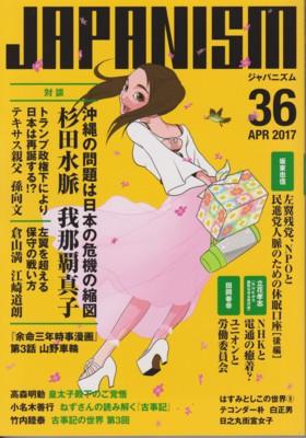f:id:satoumamoru:20170408121914j:image