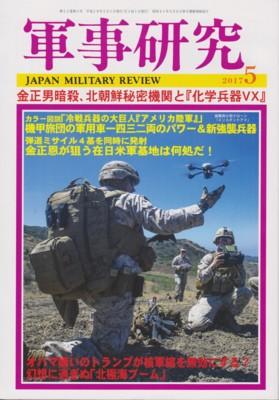 f:id:satoumamoru:20170408121920j:image