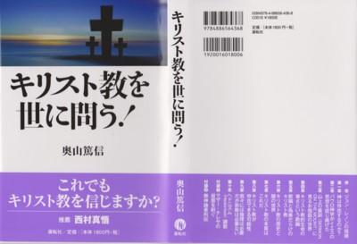 f:id:satoumamoru:20170502133231j:image