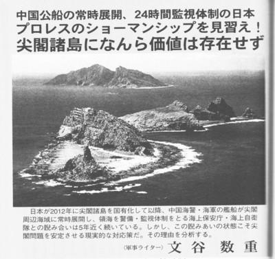 f:id:satoumamoru:20170510115039j:image