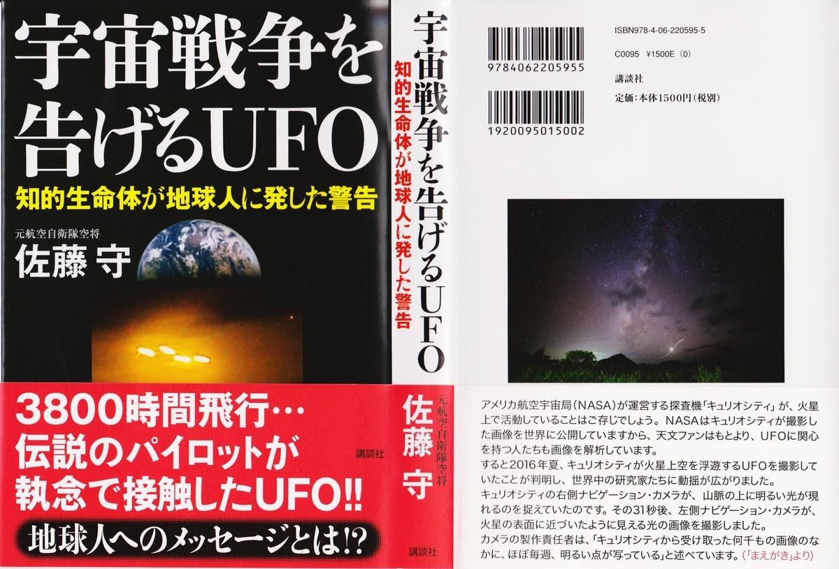 f:id:satoumamoru:20170513081950j:plain