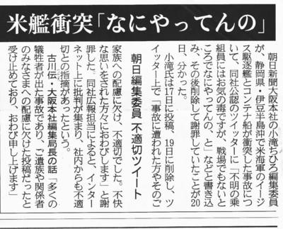 f:id:satoumamoru:20170621150056j:image