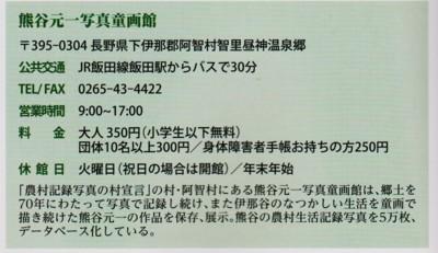 f:id:satoumamoru:20170624173853j:image