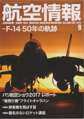 f:id:satoumamoru:20170726171448j:image