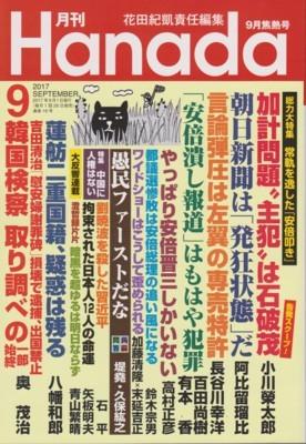f:id:satoumamoru:20170726171502j:image