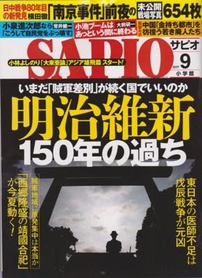 f:id:satoumamoru:20170806171020j:image