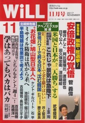 f:id:satoumamoru:20170929090838j:image