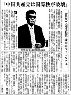 f:id:satoumamoru:20171031122733j:image