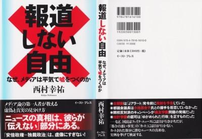 f:id:satoumamoru:20171121164700j:image