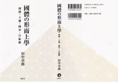 f:id:satoumamoru:20171123104425j:image