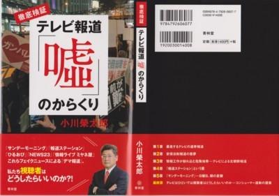 f:id:satoumamoru:20171129164147j:image