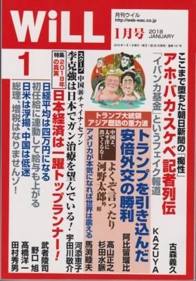 f:id:satoumamoru:20171130174006j:image