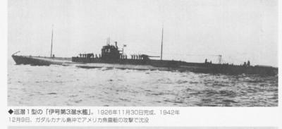 f:id:satoumamoru:20171214170202j:image