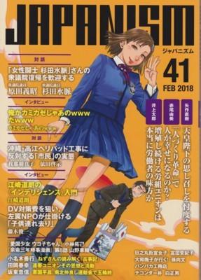 f:id:satoumamoru:20180207162338j:image