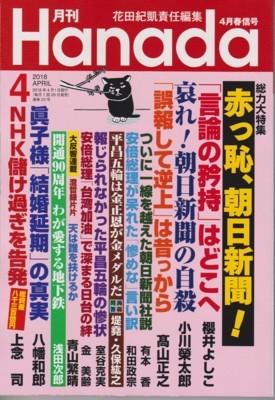 f:id:satoumamoru:20180228123522j:image