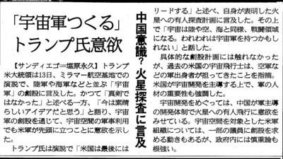 f:id:satoumamoru:20180315105101j:image