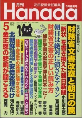 f:id:satoumamoru:20180329120912j:image