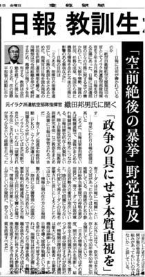 f:id:satoumamoru:20180406161549j:image
