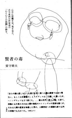 f:id:satoumamoru:20180417124236j:image