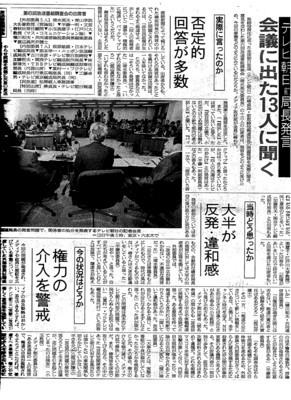 f:id:satoumamoru:20180510180121j:image