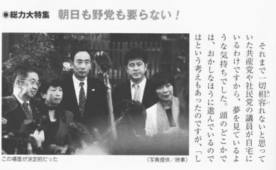 f:id:satoumamoru:20180727171627j:image