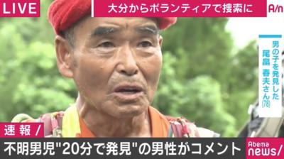 f:id:satoumamoru:20180817185903j:image