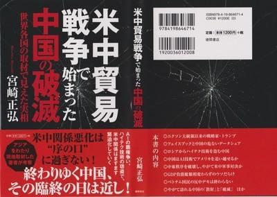 f:id:satoumamoru:20180921145605j:image
