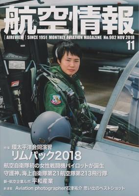 f:id:satoumamoru:20180921161558j:image