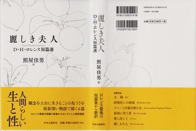f:id:satoumamoru:20181123160548j:image