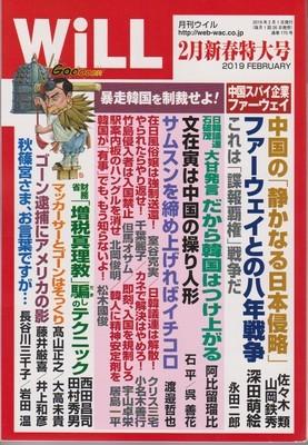 f:id:satoumamoru:20181224165413j:image
