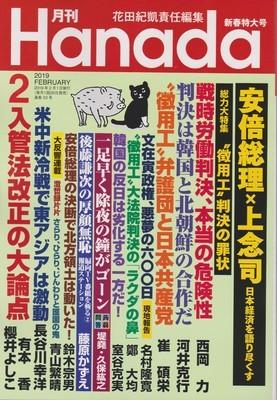 f:id:satoumamoru:20181224165418j:image
