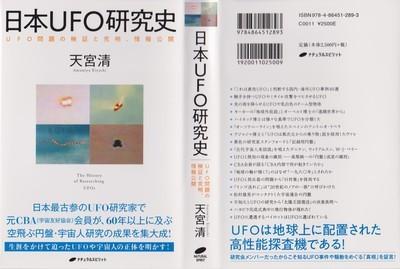 f:id:satoumamoru:20190125142328j:image