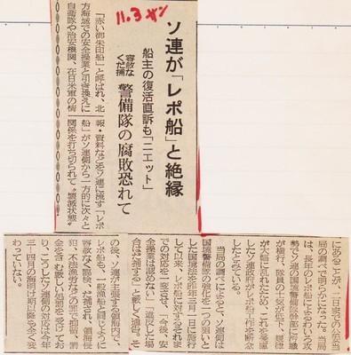 f:id:satoumamoru:20190126151554j:image